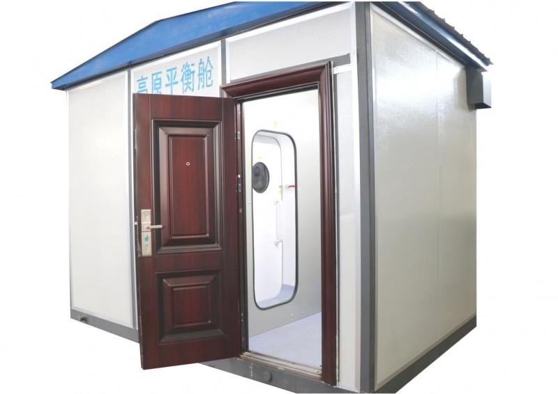 黑龙江高原平衡氧舱(室外型)